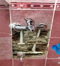 Evde Su Kaçağı Tespiti