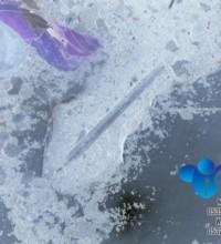 Su Tesisat Borusunda Kaçak Bulma